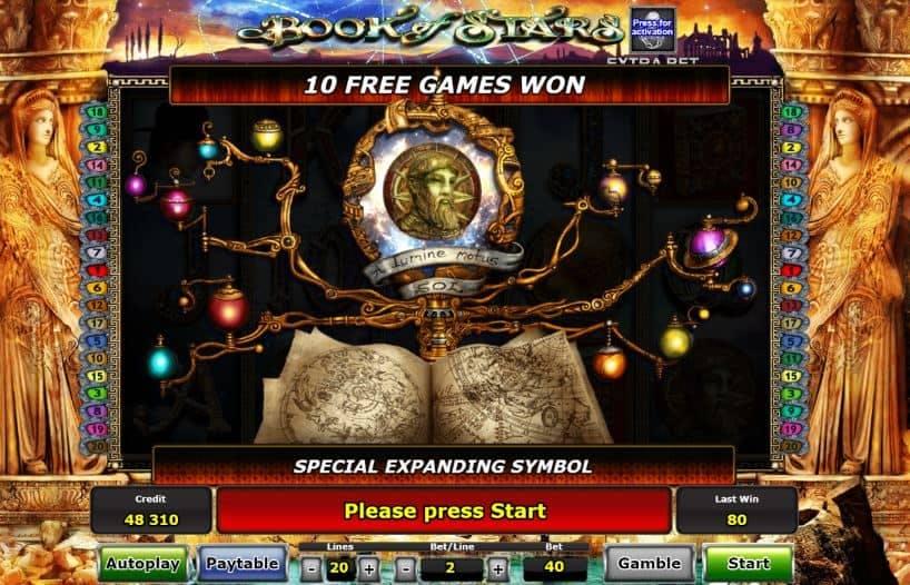 Oltre al gioco normale, a Book of Stars hai la possibilità di vincere delle partite bonus